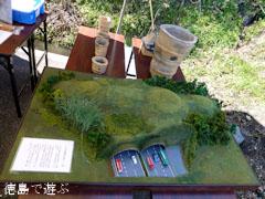 大代古墳 一般公開 2013年2月
