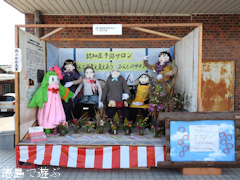 徳島県阿波市 第413回 市場名物 やねこじき大会 2017