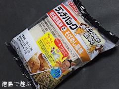 MBSちちんぷいぷい×山崎製パン コラボパン ランチパック