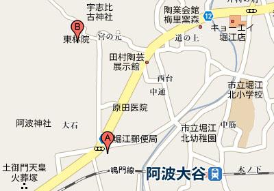 本家松浦酒造場 鳴門鯛 蔵開き 2010