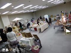 徳島クリエーターズマーケット vol. 12