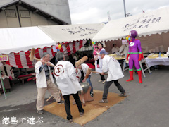 徳島県美馬市穴吹町 穴吹駅前 日乃出本店 ぶどう饅頭感謝祭 2014