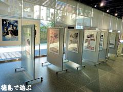 NHK徳島放送局 ウェルかめコーナー