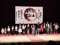 徳島県 北島町 きたじまるしぇ なとうコーディネートコンテスト 2017