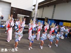 本家松浦酒造場 鳴門鯛 蔵開き 2013