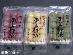 ビッグひな祭り限定 ぶどう饅頭 2014