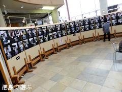 徳島県美馬郡つるぎ町 端四国八十八ヵ所 写真展