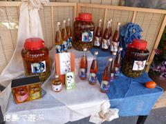 第5回 美郷梅酒まつり 2013 東野リキュール製造場