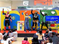 徳島県 北島町 フジグラン北島 いきいき健口フェア in 北島 2015