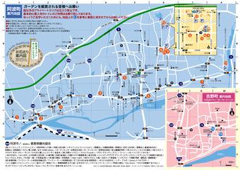 徳島県阿波市阿波町 阿波オープンガーデン 2018