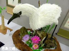 徳島県鳴門市 和庵 鳳月坊 第5回 菓陶展 2014