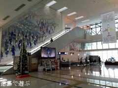 徳島県 徳島阿波おどり空港