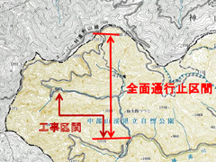 勝浦郡上勝町 剣山スーパー林道 全面通行止め 2013
