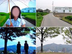 ドラマ眉山ロケ地
