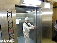 明石海峡大橋 主塔 エレベーター