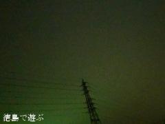 徳島県 2016年11月14日 夜空