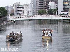 徳島 新町川 屋形船