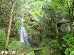 徳島市 鳴滝