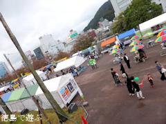 徳島県徳島市 第37回 阿波の狸まつり 2014