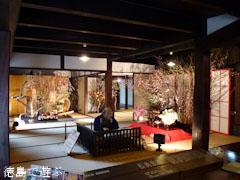 吉田家住宅 ひなまつりを祝う 2012