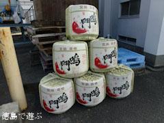 本家松浦酒造場 鳴門鯛 蔵開き 2012