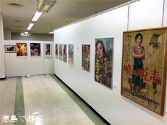 キョーエイ鳴門駅前店 2014 惜しまれる映画スター ポスター展