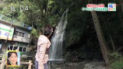 旅サラダ 俺のひとっ風呂 琵琶の滝
