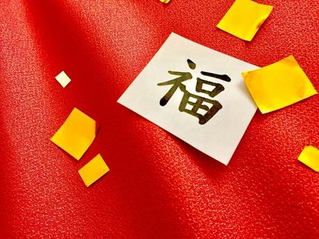 年末年始の最新予約状況です!12月27日(金)から1月10日(金)までの予約状況をお知らせいたします!