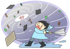台風が近づくと低気圧の影響で体調が崩れ判断力が低下します。