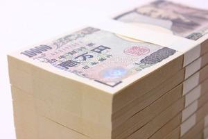 無料セミナー「お金のブロックを解く方法!!」@8/27 大阪 谷町四丁目