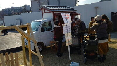 みのおワンワンモール (8)