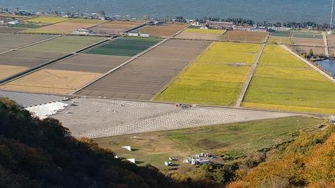 荒神山 (1)