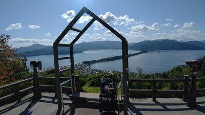 天橋立傘松公園股のぞき(9)