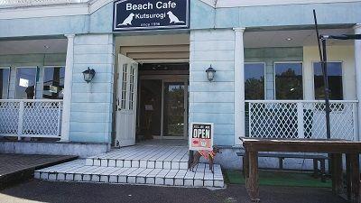 beachcafekuturogi1