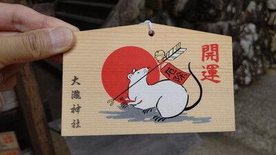 犬上神社イタグレ (6)