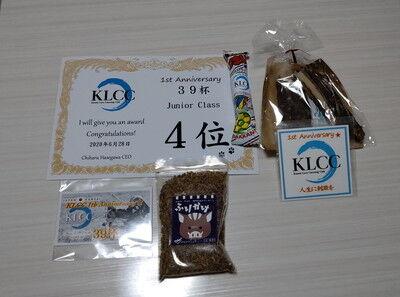 KLCC39杯 (14)