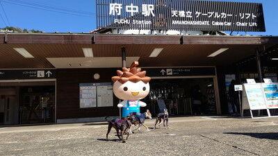 天橋立ケーブルカー府中駅 (1)