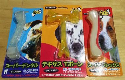 ジャパンペットフェア32