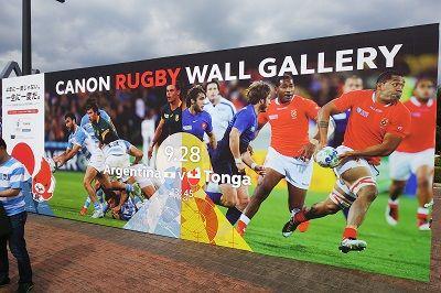 rugbyworldcup2019japan_hanazonorugubystadium (6)