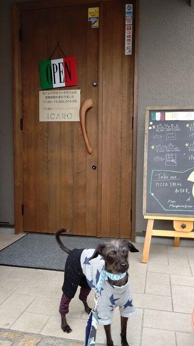 pizza_icaro3