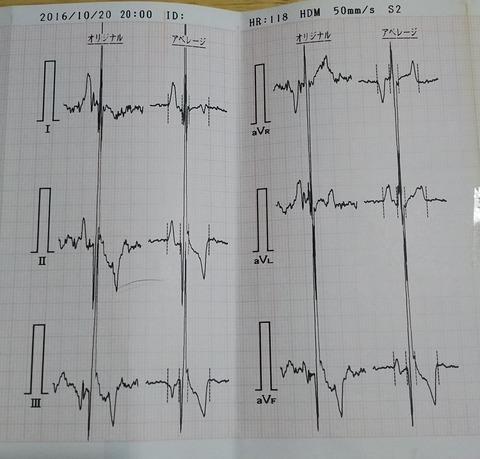 アル_健康診断5
