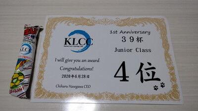 KLCC39杯 (16)