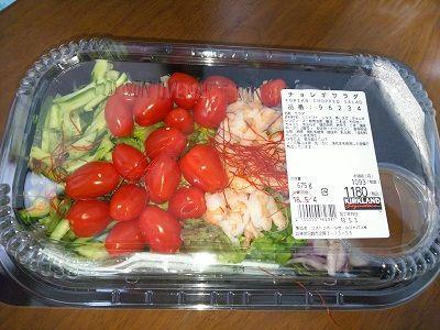 コストコチョレギサラダ