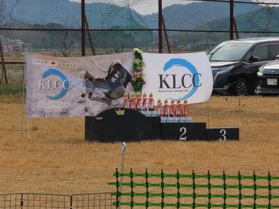 KLCC_関西記念 (20)