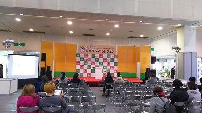 ジャパンペットフェア22