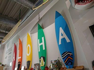 alohafoodhall5