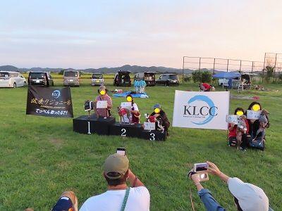 KLCC第一回波乗りジョニー杯表彰 (8)