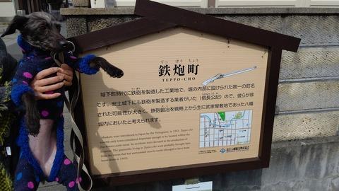 八幡堀 (2)