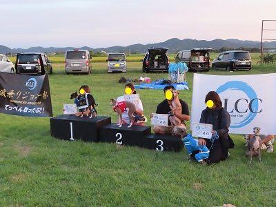 KLCC第一回波乗りジョニー杯表彰 (9)