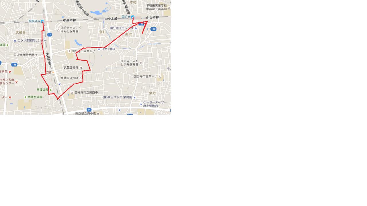 (西国分寺駅~国分寺駅)お鷹の道付近・殿ヶ谷戸庭園を散歩